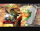 【ヘタレ】三国志大戦4Ver.1.1.5B【サテライト】72回