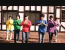 【再投稿】6つ子で恋ダンス踊ってみた【おそ松さんコスプレ】