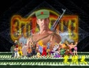 Street Fighter III 3rd Strike - 豆知識クイズ講座 2