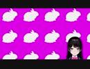 第14位:おるやオルヤおるヤオるやオルやおルヤおるヤオるやどなたかおるやんけ! thumbnail