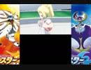 【ポケモンムーン】初見でプレイしていくよんPart22【実況プレイ動画】