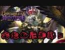 【Shadowvers】ビショに新しいデッキ軸聖獅子軸登場!【起源の光 終焉の闇】