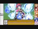 【東方卓遊戯】紺珠一家のレンドリフト冒険譚 9-9【SW2.0】