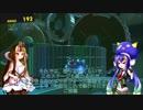 ウナとソニックのFistBump:Stage31【ソニックフォース】