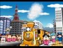 ホモ太郎電鉄12 ノンケ向け編もありまっせ!25年目