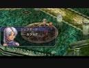 【実況】英雄伝説_空の軌跡SC_第13回 2/4