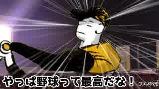 【インセイン】スラッガーpart6【ゆっくりTRPG】