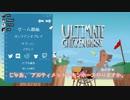 【実況】Ultimate Chicken おっす ~仲良し四人の蹴落とし合いアクションレース~ 1戦目【Ultimate Chicken Horse】
