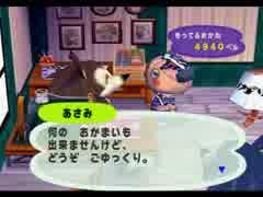◆どうぶつの森e+ 実況プレイ◆part34