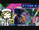 三妖精艦長フォーエバー : Captain Forever Remix STAGE 6