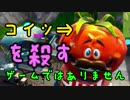 【FORTNITE】クラフトしながらPUBGするゲーム ド素人がフォートナイト実況 #2
