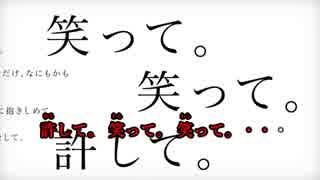 【ニコカラ】ハグ《カンザキイオリ》(On Vocal)