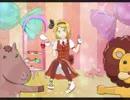 【鏡音レン】1、2、3とスニーカーで【童話風オリジナル曲】