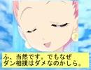 フィーリア王女とふたりはプリキュアSplash☆Star~714