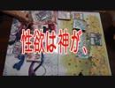 【デュエルマスターズ対戦記】 第21話『プレミに愛された男』