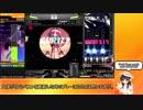 【beatmaniaIIDX】#2 新曲をプレーしました【ゆっくり実況プレイ】