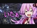 【MHW】モンスターハンターワールドG(ガバ)その26【結月ゆかり】
