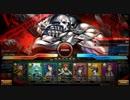ランス10 -決戦 魔物大将軍ツォトン 戦闘動画