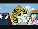 タイガーマスクの闘い thumbnail