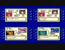 【レトロフリーク】ポケモンカードGBでストーリークリア目指して part2