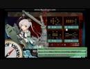 【艦これ】好きな艦娘でE-7第一ゲージ ふひゃってまさかの…【呉:ワレアオバ】 thumbnail