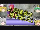 【クトゥルフTRPG】狂人達の明日へと続く扉02