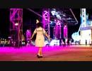 【淡咲みゆう】メランコリック〜C.S.Portリアレンジ【踊ってみた】