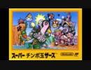 Super Mario Bros(Extreme Remix)-by @onisirige