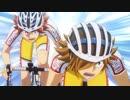 弱虫ペダル GLORY LINE 第10話「16番、新開悠人」