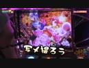 G1からの1!2!3!バァー!【ヤルヲの燃えカス#327】