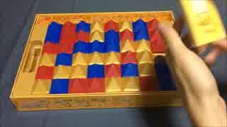 フクハナのボードゲーム紹介 No.238『ファラオの墓』