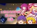【電子音楽系】幻想音楽資料館第26回目前編【CD紹介】