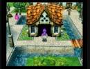 part12 PS2版 ドラゴンクエストⅤ 初見プレイ