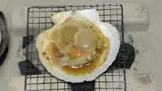 ホタテで呑む「 和 」【長火鉢とおっさん61】