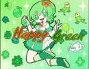 【GUMI】 ハッピーグリーン 【オリジナル】