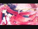 【初音ミク】桜の咲かない世界で【オリジナル曲】