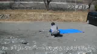 30代アウトドア(仮)part5 玉淀河原でデイキャンプ編①