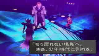 【実況】ロ~~~マンティックな物語! FINAL FANTASY ⅧをやりまSHOW part13