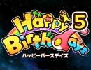 Happy Birthdays(体験版)をいい大人達が本気で遊んでみた。完結編【実況】