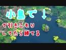 【FORTNITE】クラフトしながらPUBGするゲーム ド素人がフォートナイト実況 #3