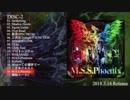 【M.S.S Project】M.S.S.Phoenix【アルバムクロスフェードデモ】 thumbnail