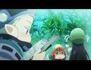 ハクメイとミコチ #09「水底のリズム と 凝り性の染め物」
