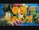 【Hearthstone】ハンター☆ part56【実況】
