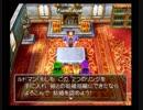 part13 PS2版 ドラゴンクエストⅤ 初見プレイ