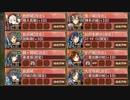 [城プロ:RE]さまよう燐火 -絶-(難)  ★4改下 Lv50-65 全蔵 撤退再配置無し
