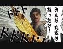 丸太最強説【The Forest】#5