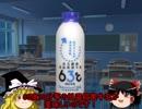 深夜のゆっくり解説教室「牛乳」