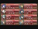 復刻:散りゆく椿と弓取の将 絶弐難【城プロRE ☆4以下イベユニ】