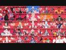 【修正版】バーチャルの住人25人でダンスロボットダンス【比較】