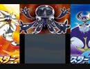 【ポケモンムーン】初見でプレイしていくよんPart25【実況プレイ動画】